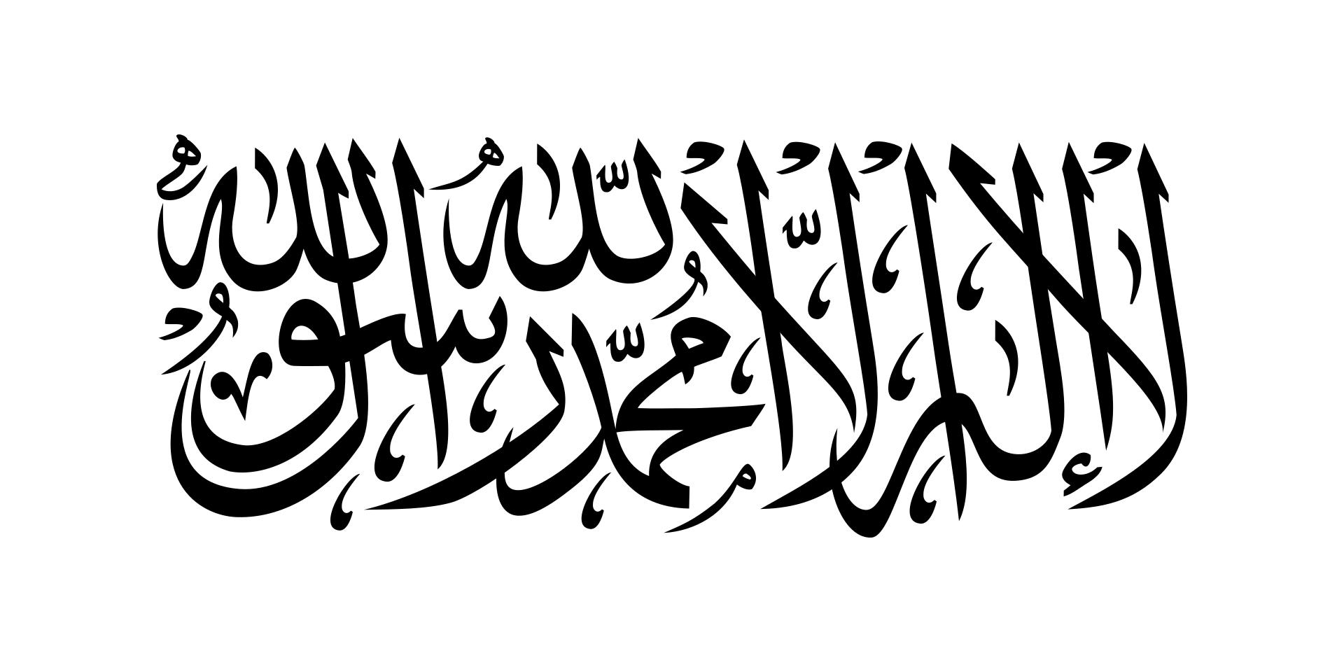 Flag for Afghanistan