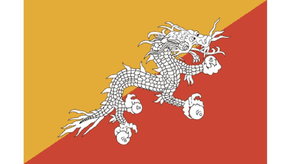 Flag for Bhutan