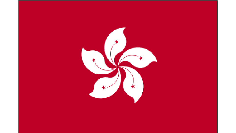 Flag for Hong Kong