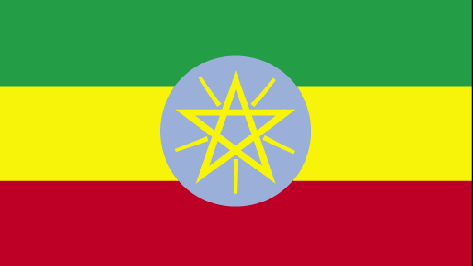 Flag for Ethiopia