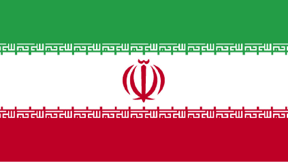 Flag for Iran
