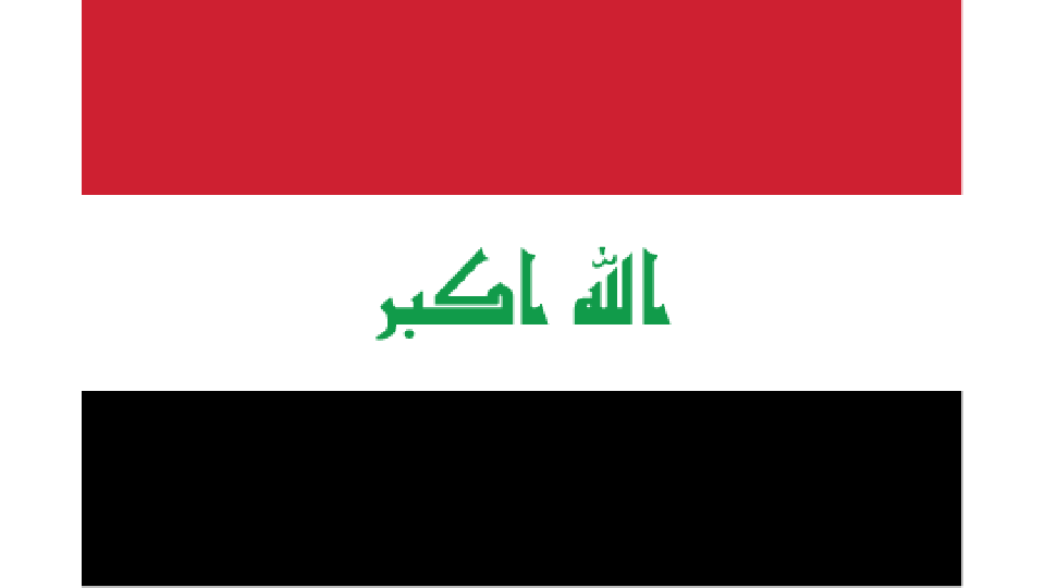 Flag for Iraq