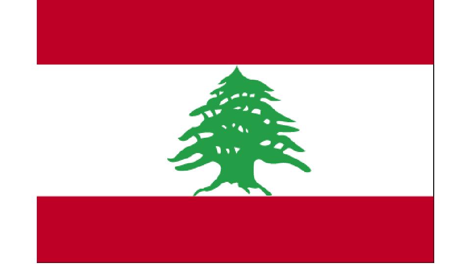 Flag for Lebanon