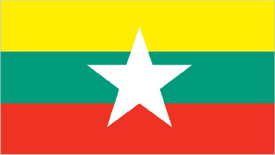 Flag for Myanmar
