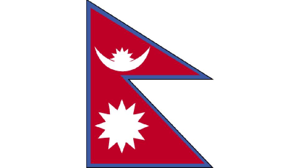 Flag for Nepal